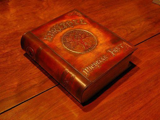 Creating a Secret Hideaway Book