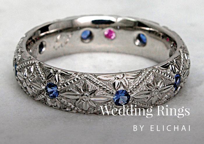 Elichai Custom Wedding Rings